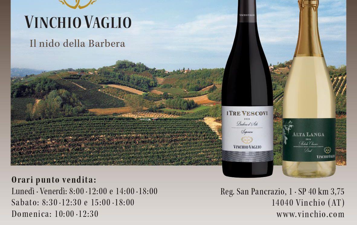 Nuovo Wine Shop online